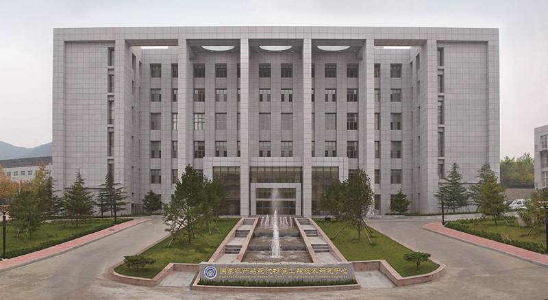 Shandong Institute of Commerce and Technology